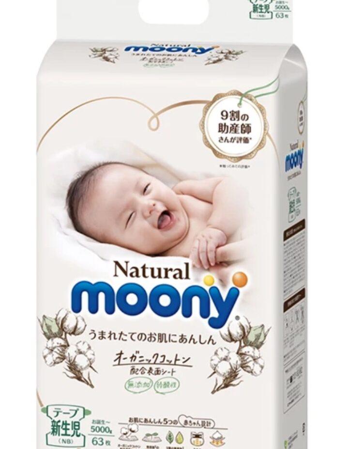 moony nb